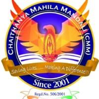 CHAITHANYA MAHILA MANDALI(CMM)