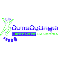 First Step Cambodia