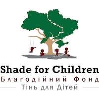 Shade for Children