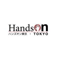 Hands on Tokyo