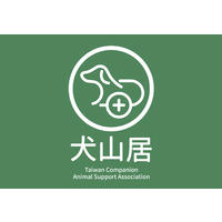 Taiwan Companion Animal Support Association