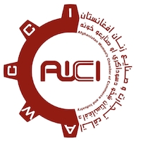 Afghanistan Women's Chamber of Commerce and Industry