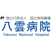 Yakumo National Hospital