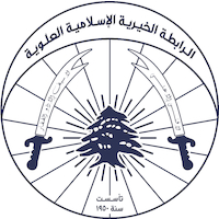Alawite Islamic Charity Association