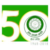 Seva Mandir Logo