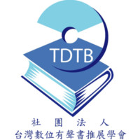 Taiwan Digital Talking Books Association (TDTB)