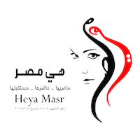 Our Hope Heya Masr for Society Development