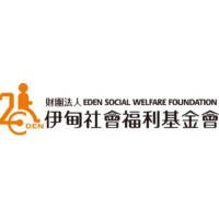 Eden Social Welfare Foundation