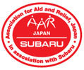 Image for Subaru Appeal for Japan