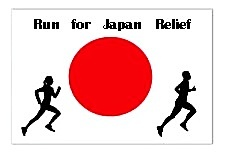 Image for Run for Japan Relief